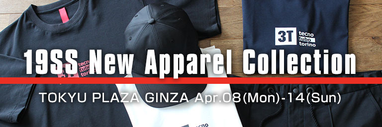New Apparel collection